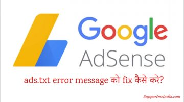 Fix Google AdSense Account Me ads.txt Error Message