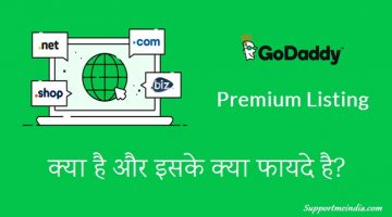 Godaddy Premium Listings