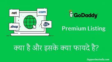 Godaddy Premium Listings