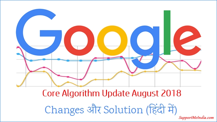 Google Core Algorithm Update August 2018