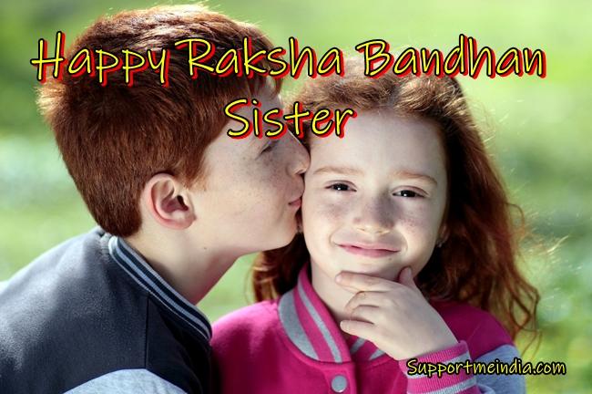 Happy Raksha Bandhan Sister