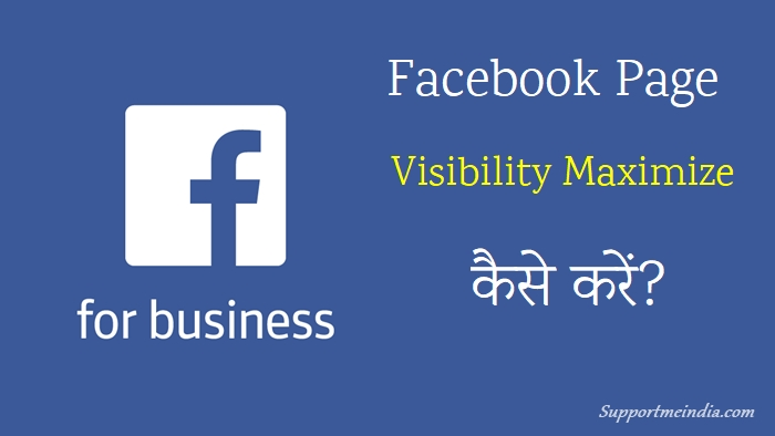 How to Increase Facebook Page Visibility