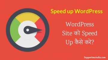 How to Make Speed up WordPress Site