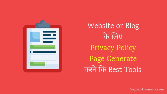 Privacy Policy Generator Tools