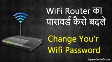 Change WiFi Password