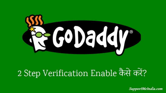 Enable Godaddy 2 Step Verification