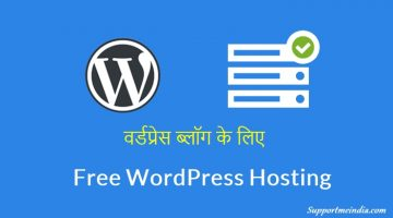 Free WordPress Hosting