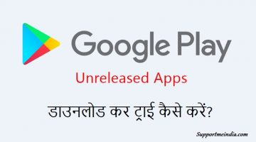 Google Play Store Unreleased Apps