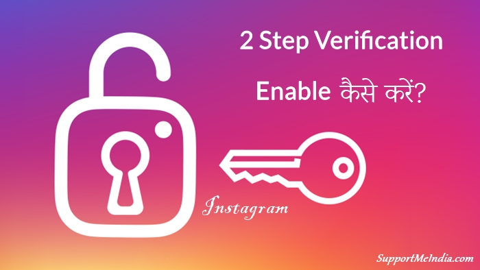Instagram 2 Step Verification