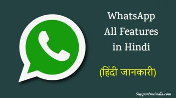 WhatsApp All Features List in Hindi