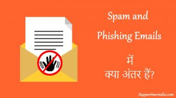 Difference Between Spam and Phishing Emails