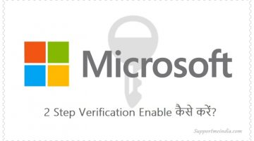 Enable MicroSoft 2 Step Verification