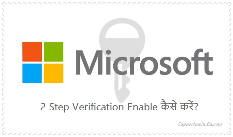 Microsoft account me 2 step verification kaise enable kare