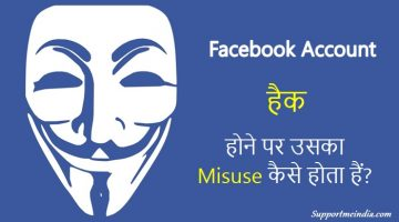 Misuse of Hacked Facebook Account