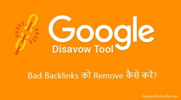 Remove Bad Backlinks with Google Disavow Tool