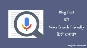Voice Search Friendly Blog Post