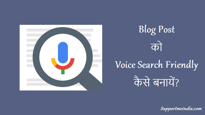 Blog Post Ko Voice Search Friendly Kaise Banaye