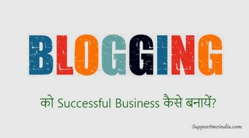 Make Blogging Successful Business