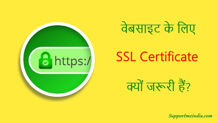 SSL Certificate Importance for Website