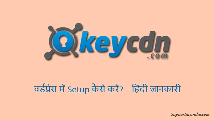 Setup KeyCDN on WordPress
