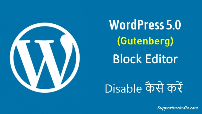 Disable WordPress Block Editor Gutenberg