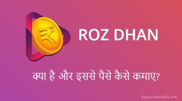 Earn Money with RozDhan