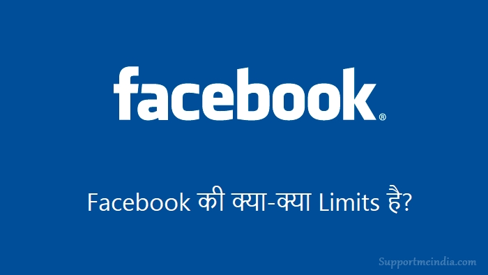 Facebook Limitations