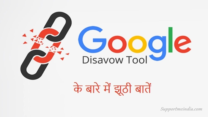 Google Disavow Tool Myths