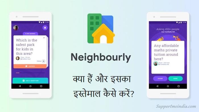 Google Neighbourly
