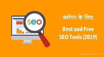 Best Free SEO Tools 2019