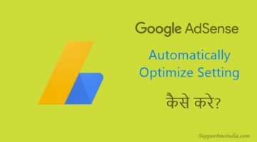 Google AdSense Automatically Optimize Setting