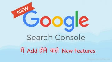 Google Search Console New Features