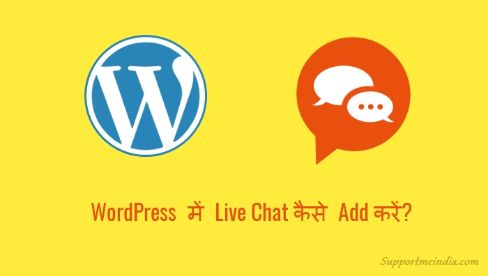WordPress Me Live Chat Kaise Add Kare