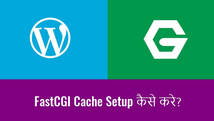 WordPress Nginx FastCGI Cache