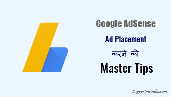 Google AdSense Ad Placement Master Tips