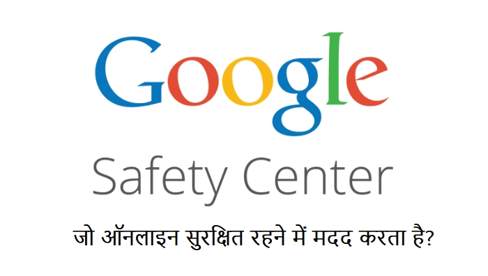 Google Safety Center