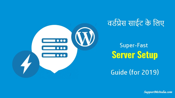 Super-fast server setup fo WordPress