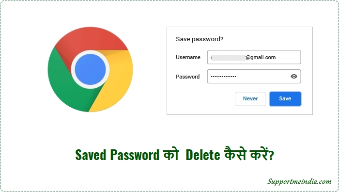 Delete Saved Password from Chrome Browser