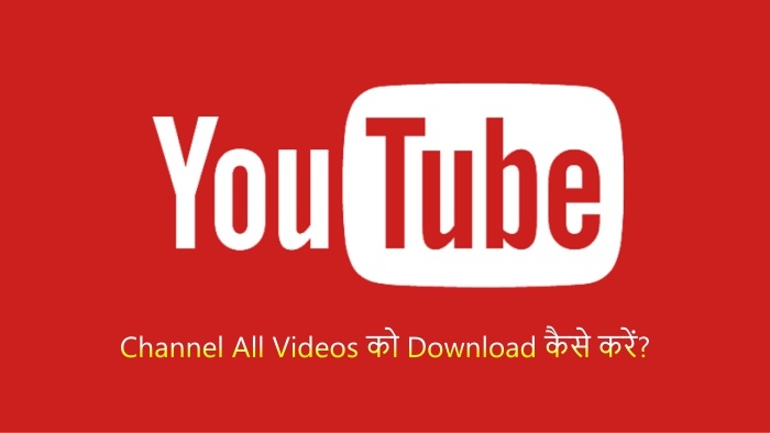 Download YouTube Channel All Videos at Once