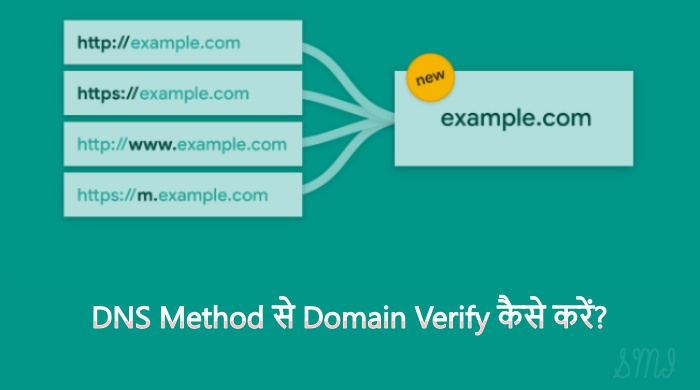 Verify Domain with DNS Record