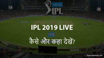 Watch IPL Live Match Online