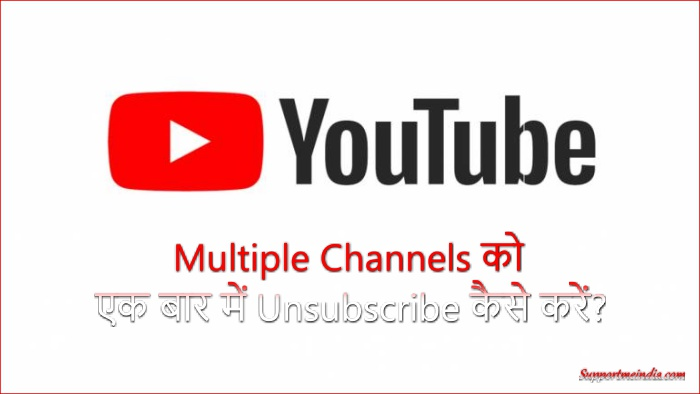 unsubscribe multiple youtube channels at once