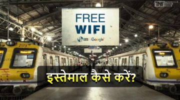 Railway Station Free WiFi Us Kaise Kare