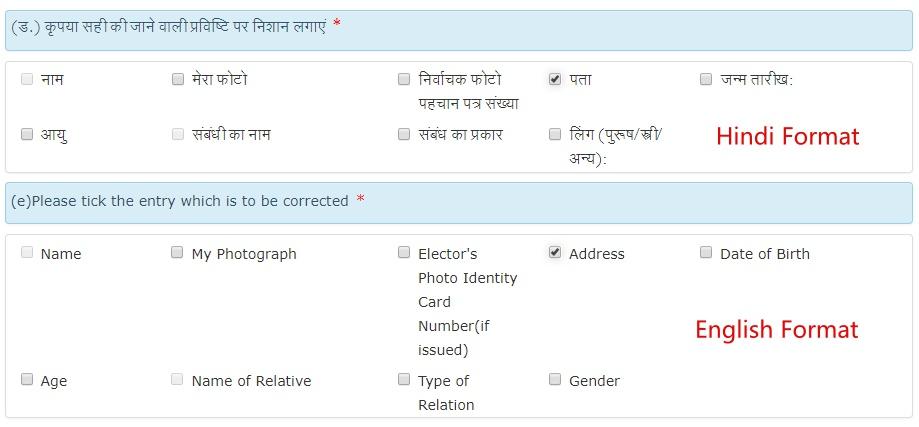 Select Address Column in Forum8