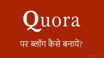 Create Quora Blog