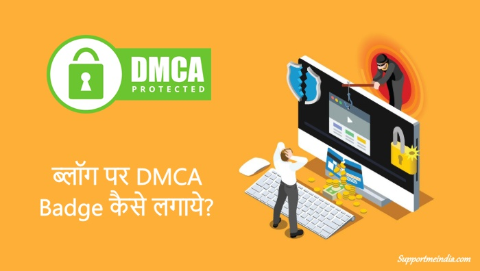 How to DMCA Protection on Websites and Blogs?