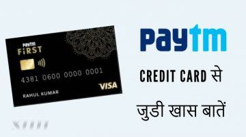 PayTM Credit Card Big Things