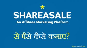 Shareasale Affiliate Marketing Platform