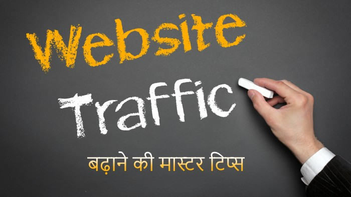 Master Tips to Increase Site Traffic