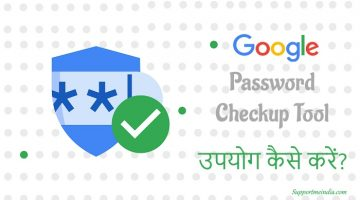Google Password Checkup Tool